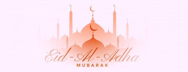 Belle bannière islamique eid al adha avec mosquée