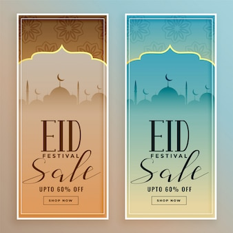 Belle bannière islamique de vente de festival eid