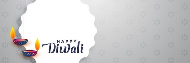 Belle bannière joyeuse diwali avec espace de texte