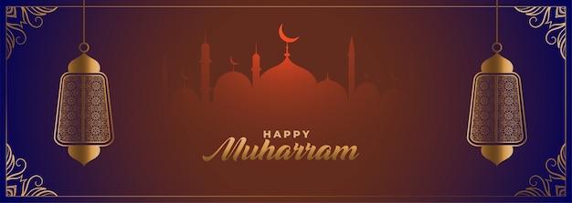 Belle bannière de muharram heureux avec des lanternes dorées