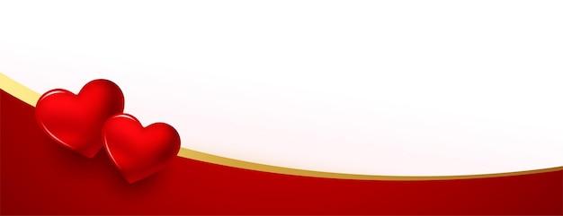 Belle bannière réaliste de la saint-valentin avec espace de texte