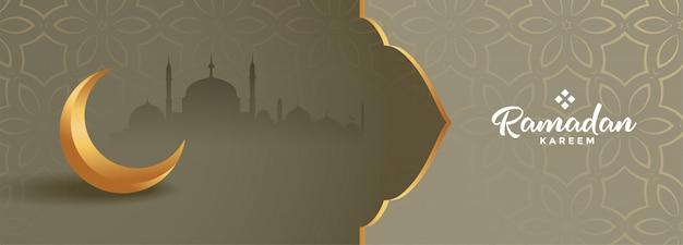 Belle bannière saisonnière ramadan kareem belle conception