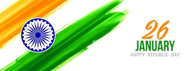 Belle bannière de thème de drapeau indien