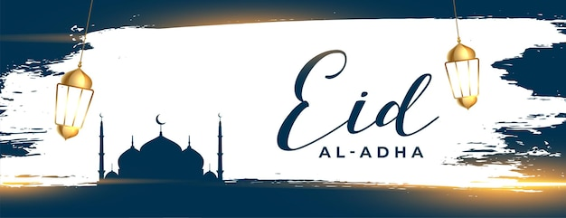 Belle bannière de vacances du festival eid al adha bakrid