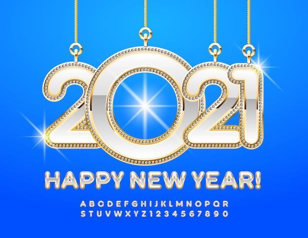 Belle bonne année avec des jouets ornés brillants. police chic blanche et or. lettres et chiffres de l'alphabet de luxe