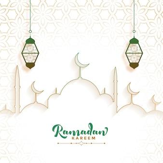 Belle carte du festival musulman ramadan kareem