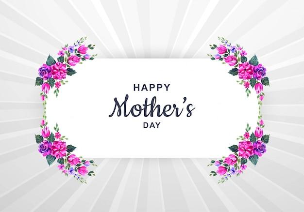 Belle carte de fête des mères heureuse avec fond floral