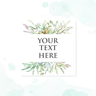 Belle carte de mariage avec feuilles fond aquarelle
