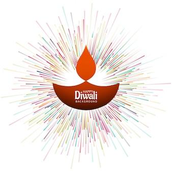 Belle carte de voeux du festival de diwali