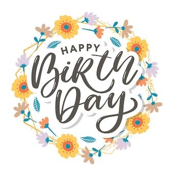 Belle carte de voeux de joyeux anniversaire avec des fleurs