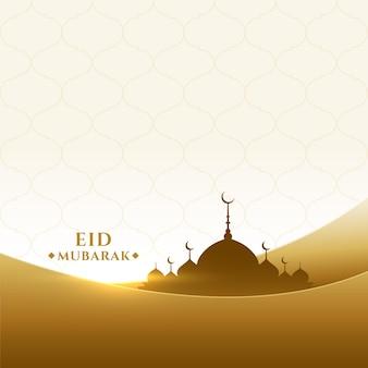 Belle carte de voeux de la mosquée eid mubarak doré