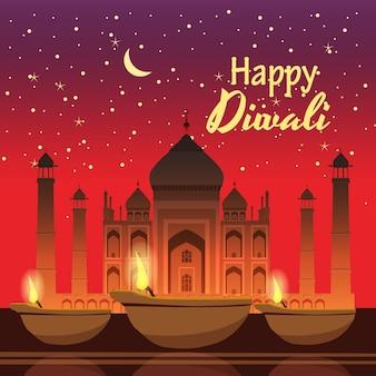 Belle carte de voeux pour les vacances diwali avec bricolage brûlant, fond taj mahal, nuit