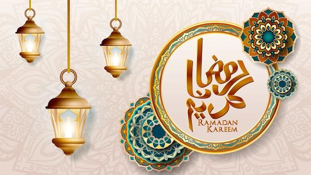 Belle carte de voeux ramadan kareem avec art mandala