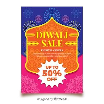 Belle circulaire de vente de diwali avec design plat