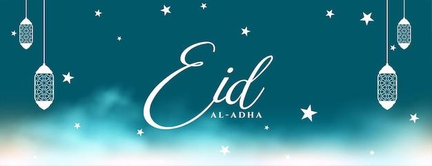 Belle conception de bannière de festival eid al adha bakrid