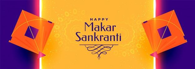 Belle conception de bannière de festival de makar sankranti