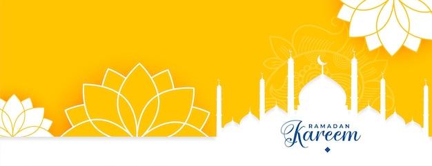 Belle conception de bannière islamique de fleurs jaunes de ramadan kareem