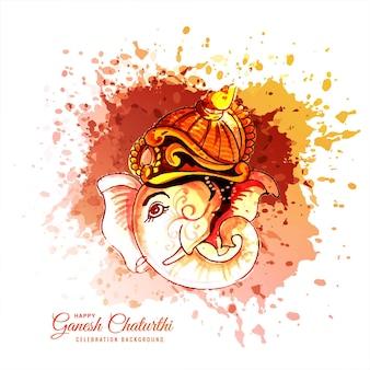 Belle conception de carte créative heureuse ganesh chaturthi