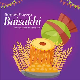 Belle conception de carte de voeux happy baisakhi
