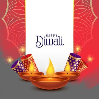 Belle conception de cartes diwali avec des craquelins