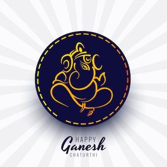 Belle conception de cartes de festival de ganesh chaturthi