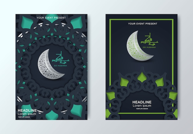 Belle conception de modèle de brochure flyer eid mubarak
