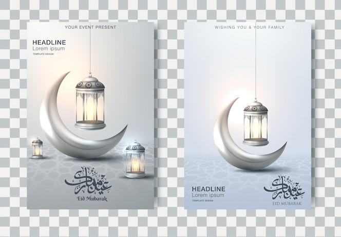Belle conception de modèle de vecteur brochure eid mubarak flyer