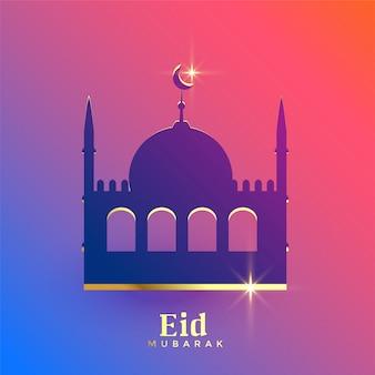 Belle conception de mosquée eid mubarak