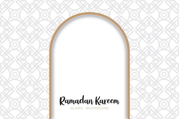 Une belle conception de ramadan kareem avec un motif décoratif peut être utilisée pour créer un arrière-plan