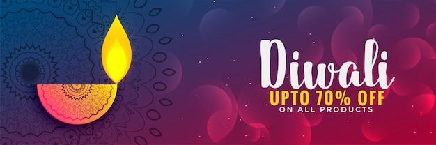 Belle diwali festival disount bannière ou coupon design