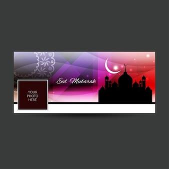Belle eid mubarak couverture facebook calendrier