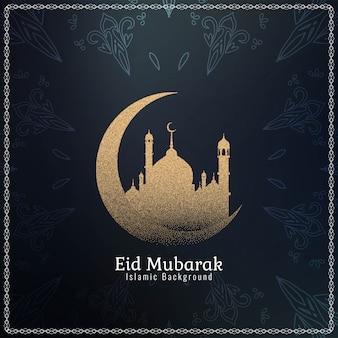Belle eid mubarak religieux