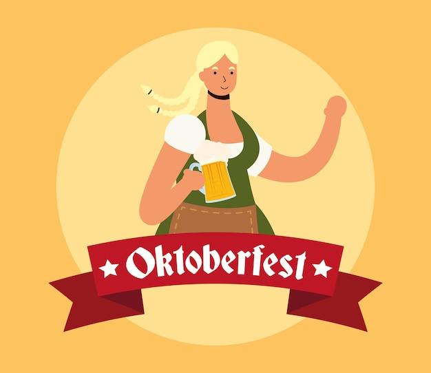 Belle femme blonde allemande buvant de la bière caractère vector illustration design