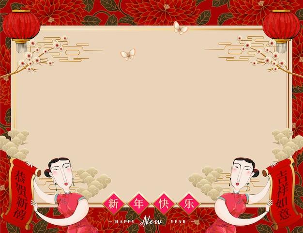 Belle femme en qi pao tenant le couplet de printemps qui montre bonne année