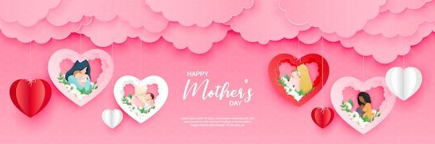 Belle femme avec son bébé. mères heureuses. style de coupe de papier.