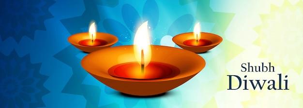 Belle illustration pour le festival de diwali avec une lampe à huile pour bannière