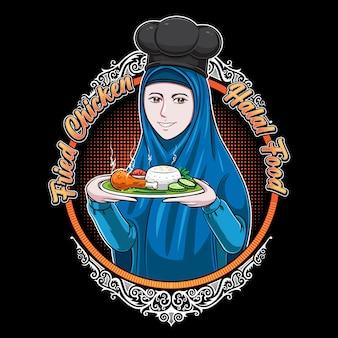 Belle illustration de serveur de restaurant
