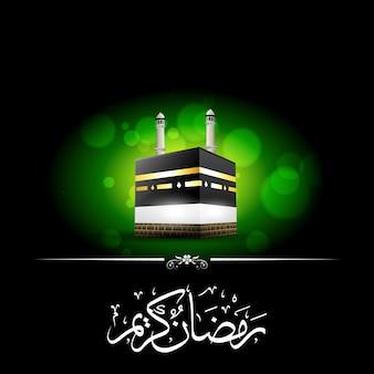 Belle illustration vectorielle de qaaba sharif