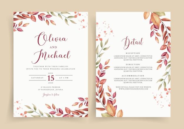 Belle invitation de carte de mariage avec aquarelle de feuilles