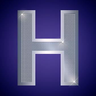 Belle lettre h en argent avec des brillants. police vectorielle, police alphabétique pour logo ou icône eps10