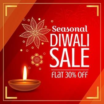 Belle offre diwali de vente et de réduction avec diya et design paisley