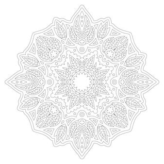 Belle page de livre de coloriage monochrome linéaire