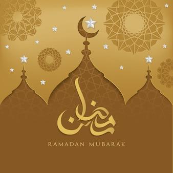 Belle salutation du ramadan avec calligraphie arabe