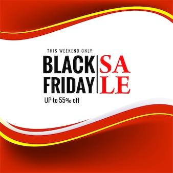 Belle vente de vendredi noir pour bannière de vague rouge