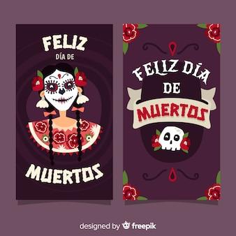 Belles bannières día de muertos avec un design plat