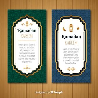 Belles bannières du ramadan