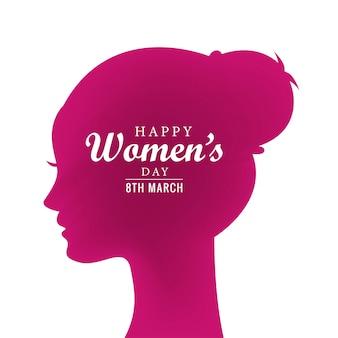 Belles femmes jour 8 mars fond de carte de voeux