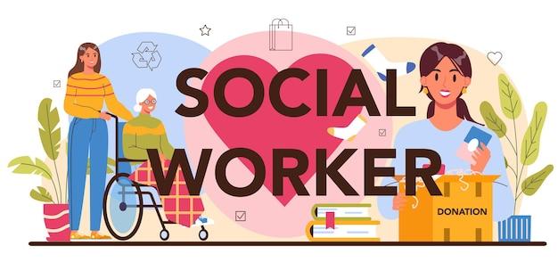Le bénévole d'en-tête typographique de travailleur social soutient les personnes âgées et handicapées