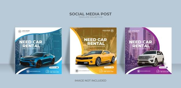 Besoin d'un modèle de bannière de publication instagram pour la promotion de la location de voiture sur les médias sociaux premium
