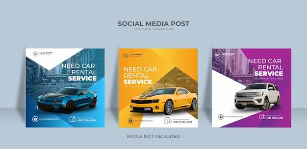 Besoin d'un modèle de bannière de publication de médias sociaux instagram pour le service de location de voitures